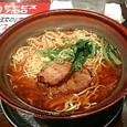 光麺 光麺