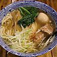錦 トロ肉チャーシュー+限定味玉