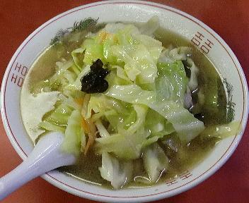 三原 タンメン