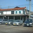 青島 宮内駅前店
