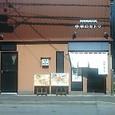 中華のカトウ支店(南浜通店)