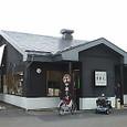 幸楽苑 中野山店