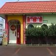 龍圓 川崎店
