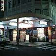 牡丹江飯店