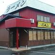 花果山 移転(旧店舗)