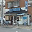 青島 東堀店