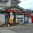 どさん子 塩沢店