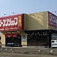 ラーメンショップ 福橋店