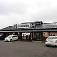 製麺屋食堂 阿賀野店