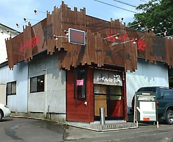 潤 長岡宮内店