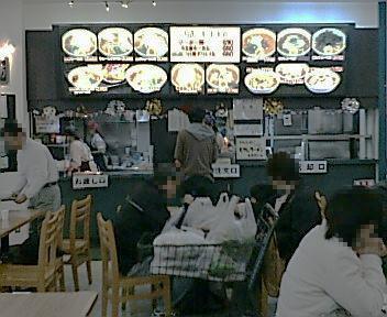 天心坊 聖籠店