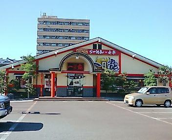 一龍 駅南店
