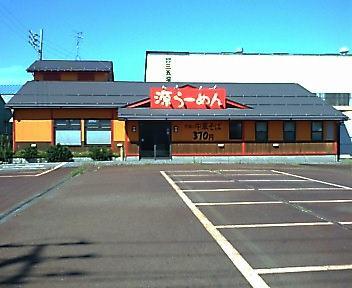 源ラーメン 木戸店