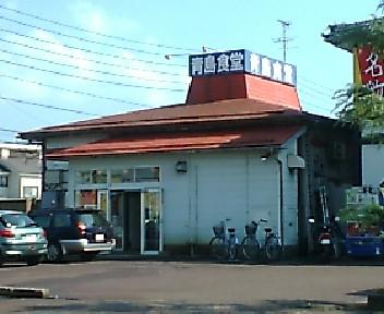 青島 曲新町店