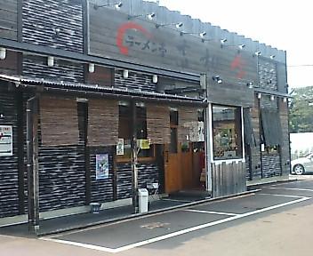 吉相 女池インター店