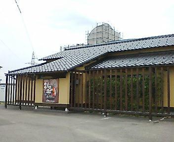 桃林 吉田店