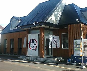 伊丸 女池店