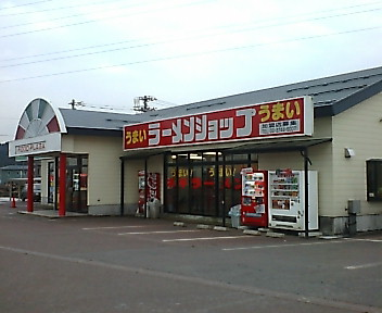 ラーメンショップ 東バイパス店