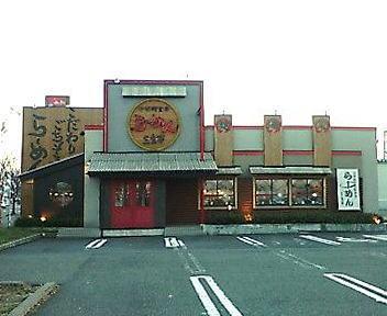 三宝亭 加賀町店