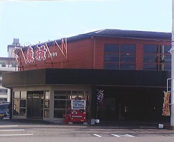 東横 寺尾店