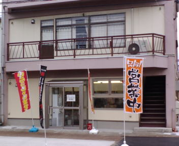 青島 曙店