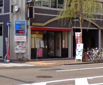 四川第一楼
