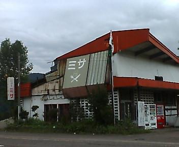 ニューミサ 市屋店