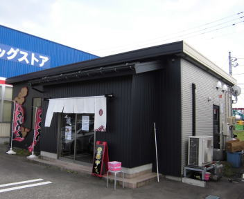 SEN 長岡古正寺店