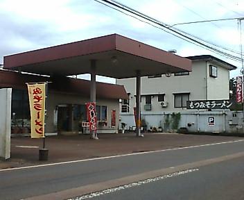 奈っちゃん 脇野田店