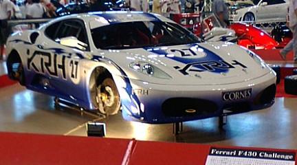 新潟ドリームカーショー2007