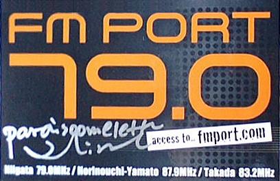 FM-PORT ステッカー