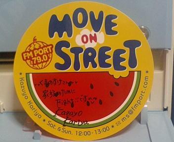 Move on street