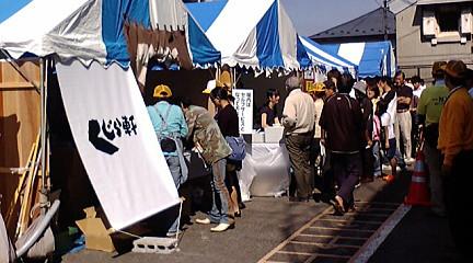 全国ラーメンフェステバル 2007 くじら軒&ちばきや