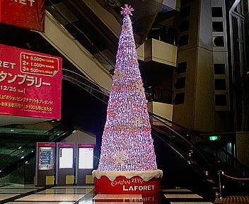 NEXT21 クリスマスデコレーション