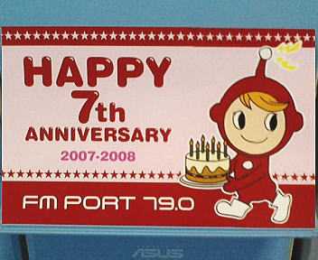 FM PORT 7th Anniversary Christmas Special WORLD'S HAPPINESS