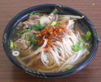 城下町しばた全国雑煮合戦 イーサン食堂 タイ王国の牛肉米麺ラーメン雑煮