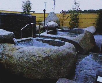 紫雲の郷 露天風呂
