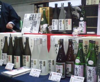 酒の陣 吉乃川
