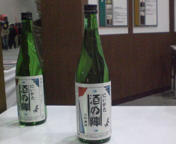 酒の陣 オリジナル