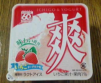 爽 いちごヨーグルト味