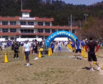 笹川流れマラソン ゴール