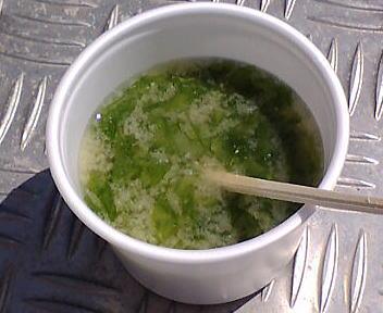 笹川流れマラソン 味噌汁