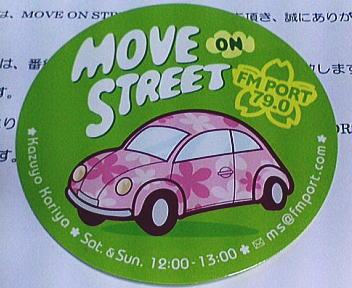 MOVE on STREET 2008春.jpg