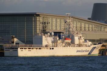 新潟海上保安部 巡視船えちご