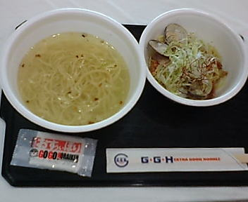 新潟ラーメン博 GOGO宝来軒