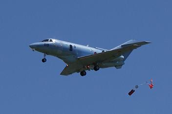 新潟分屯基地創設45周年記念 展示飛行 U-125A