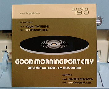FM PORT GOOD MORNING PORT CITY ステッカー