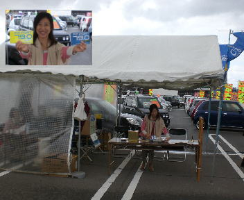 FM Port MOVE ON STREET 公開放送 サテライト