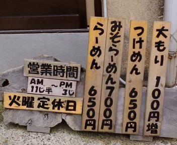 春紀 案内&メニュー