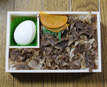 松川弁当店 牛肉弁当